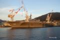 [広島県][呉][海上自衛隊艦艇]DDH-182 いせ