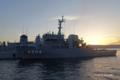 [広島県][呉][海上自衛隊艦艇]AMS-4304 げんかい