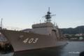 [広島県][呉][海上自衛隊艦艇]ASR-403 ちはや