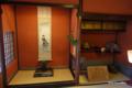 [石川県][金沢]国重要文化財 志摩 ひろま