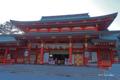 [静岡県]五社神社・諏訪神社 拝殿