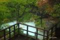 [長野県]白骨温泉 泡の湯旅館 大露天風呂