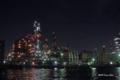 [横浜][夜景]東亜石油製油所
