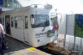 [長野県]松本電気鉄道3000系電車 @松本駅