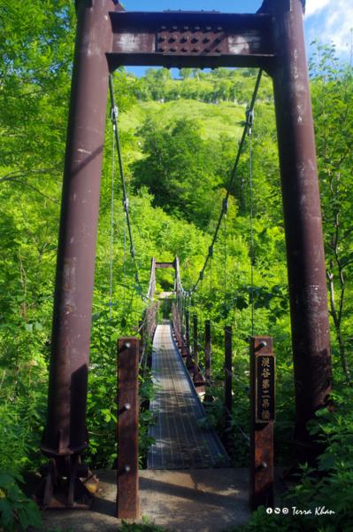 渓谷第二吊橋 @雨竜沼湿原・南暑寒岳登山路