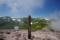 黒岳山頂標
