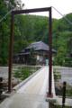 [青森県][青荷温泉]青荷温泉 ランプの宿 本館と離れ(3棟)・混浴露天風呂・滝見の湯を繋ぐ