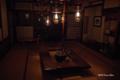 [青森県][青荷温泉]青荷温泉 本館・囲炉裏の間