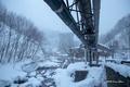 [岩手県][冬景色]松川地熱発電所