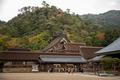 [島根県][出雲大社][寺社仏閣]庁舎から御本殿と出雲山を望む