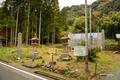 [島根県][石見銀山]豊栄神社