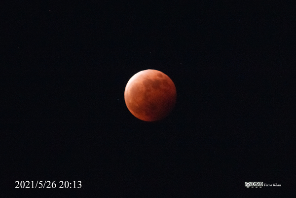 f:id:Terra-Khan:20210526201343j:image
