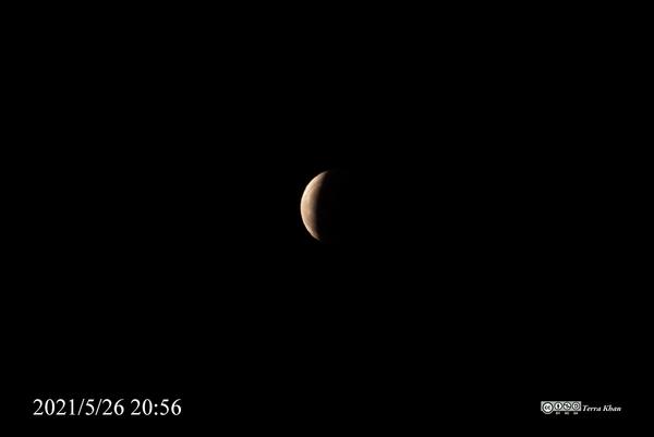 f:id:Terra-Khan:20210526205648j:image