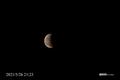 [月]月食
