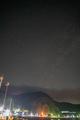 [空][星] 天の川 - イカリカイの夜II