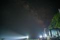 [空][星] 天の川 - イカリカイの夜III