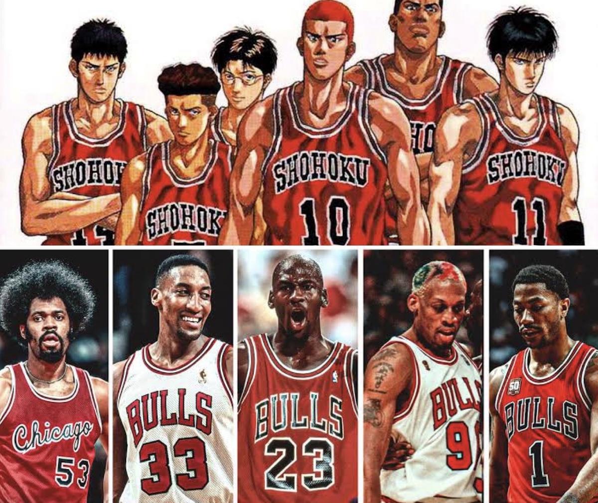 NBA スラムダンク 湘北