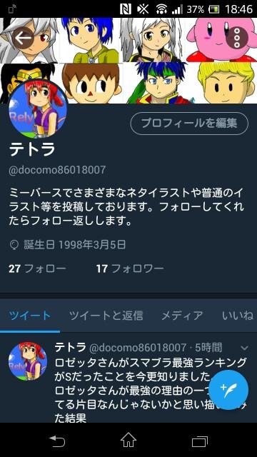 f:id:Tetora-01:20170910184741j:plain