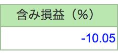 f:id:Tetsujin:20181223142310p:plain