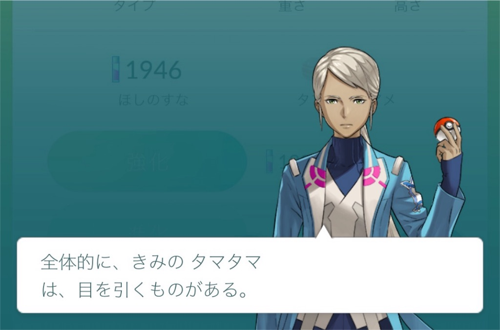 f:id:Tetsuya-kun:20160825155857j:image