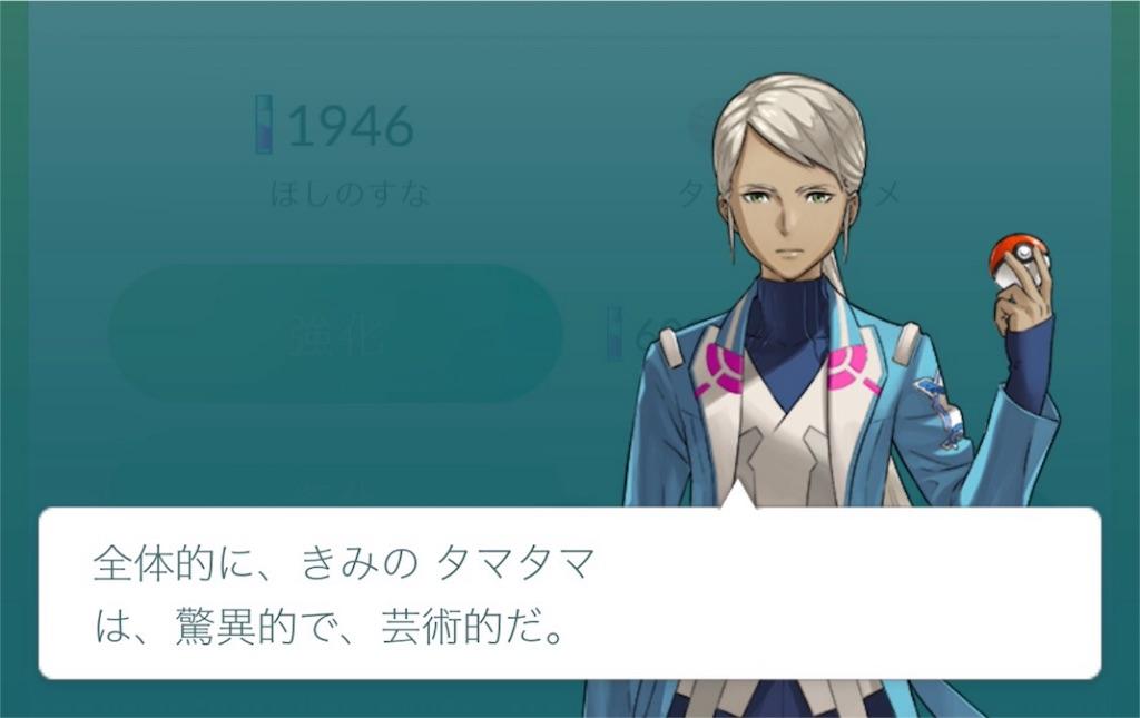 f:id:Tetsuya-kun:20160825155904j:image