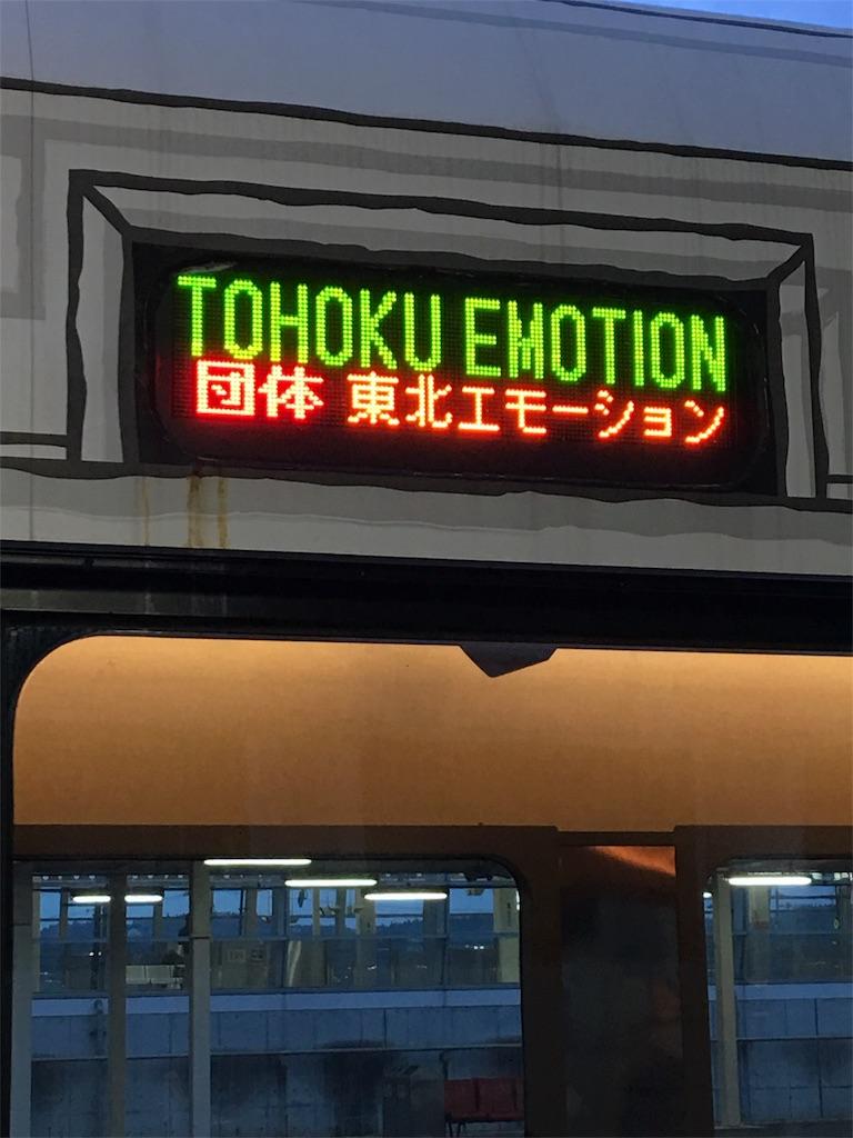 f:id:Tetsuya-kun:20161219001435j:image