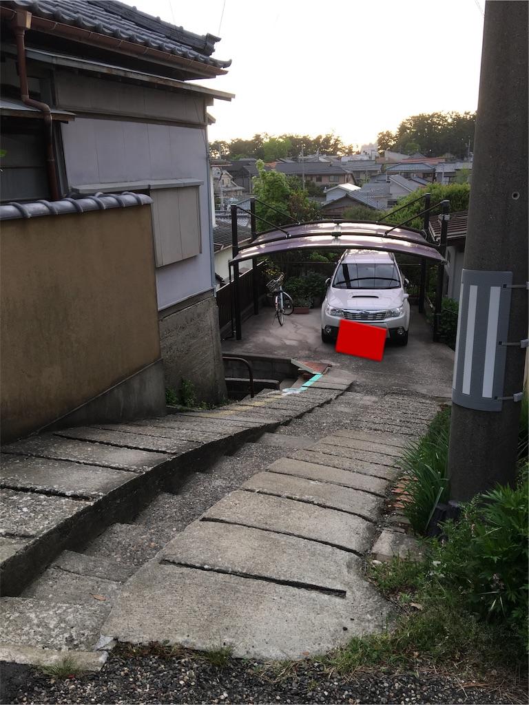 f:id:Tetsuya-kun:20170515212910j:image