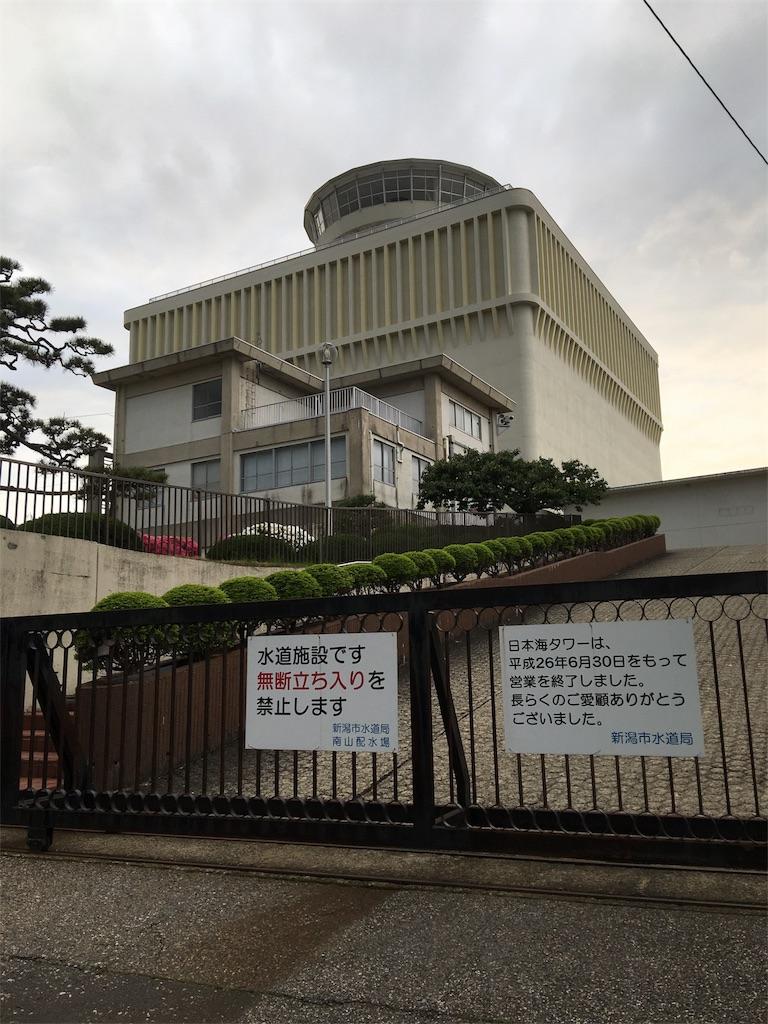 f:id:Tetsuya-kun:20170515213058j:image