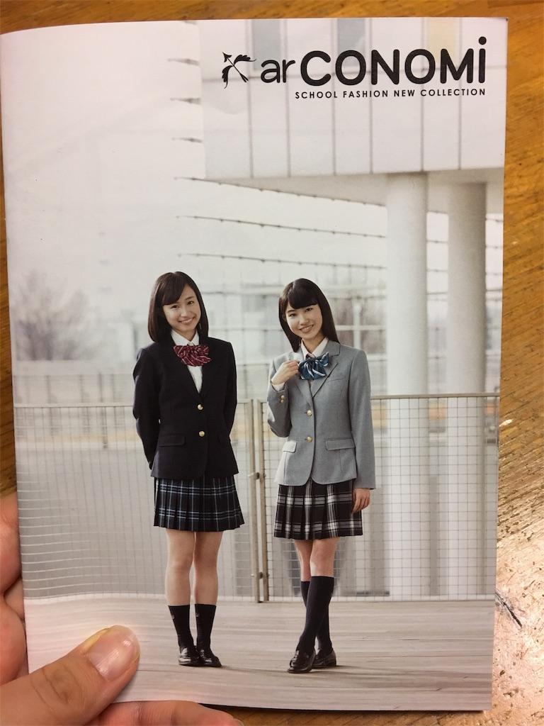 f:id:Tetsuya-kun:20170522204430j:image