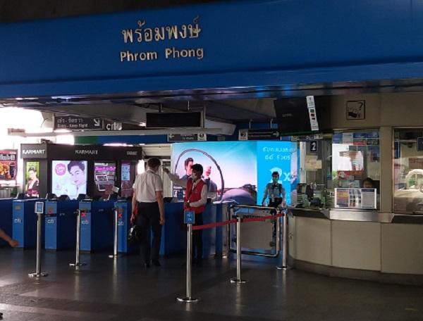 f:id:Thaibreeze:20200515193545j:plain