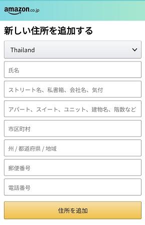 f:id:Thaibreeze:20200530194109j:plain