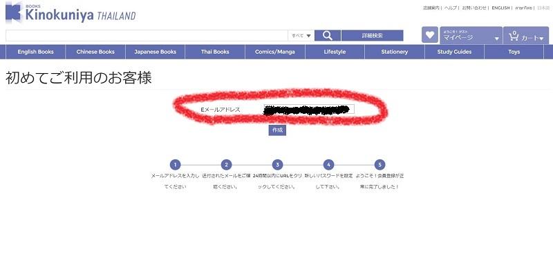 f:id:Thaibreeze:20200530201807j:plain
