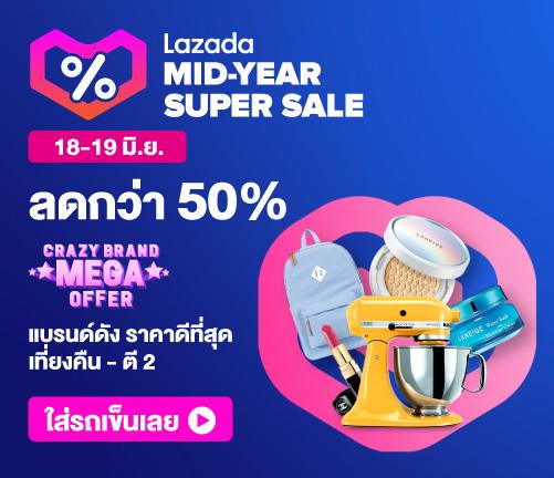 f:id:Thaibreeze:20200611233908j:plain