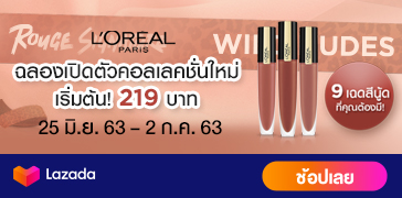 f:id:Thaibreeze:20200629234953j:plain