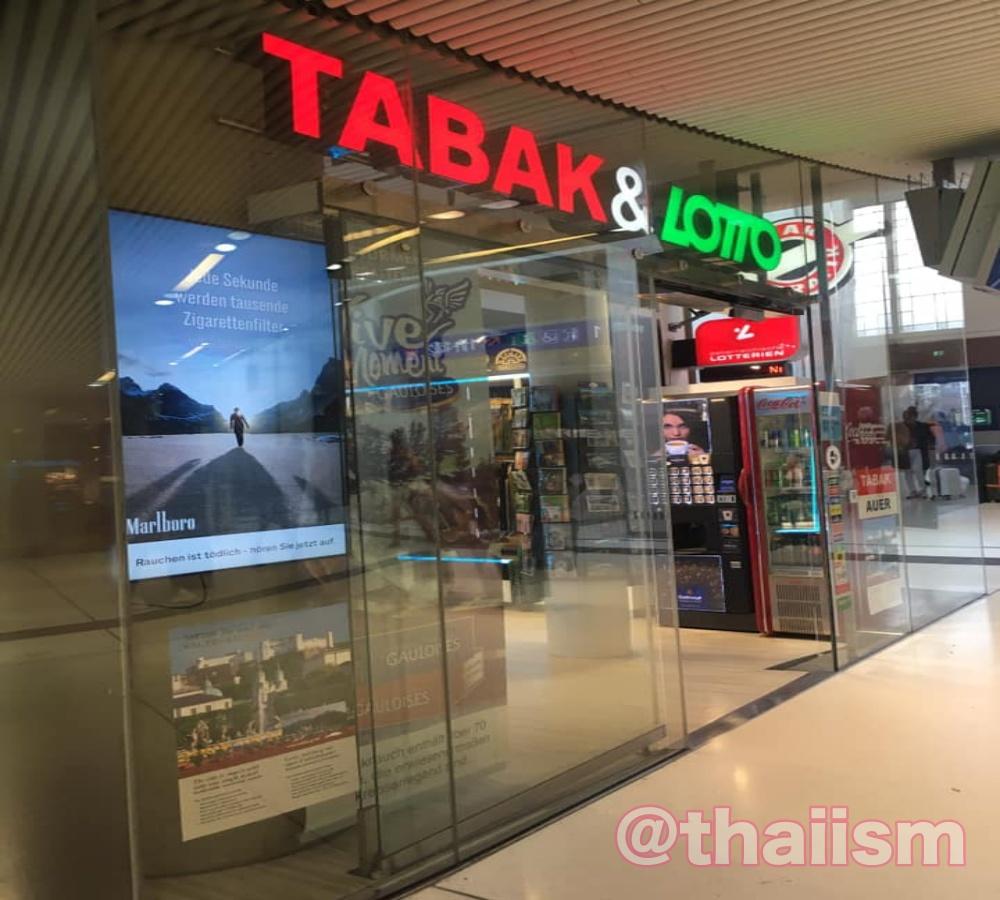 f:id:Thaiism:20200205015725j:plain