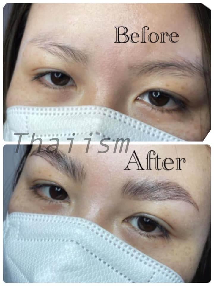 f:id:Thaiism:20210411055516j:plain