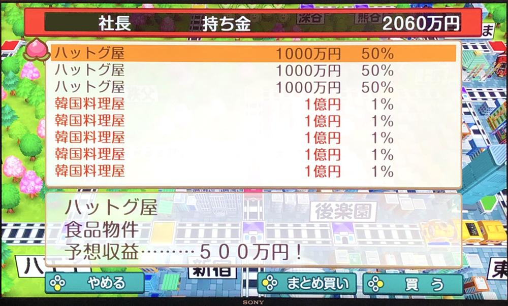 f:id:The-zen:20210123092917j:plain