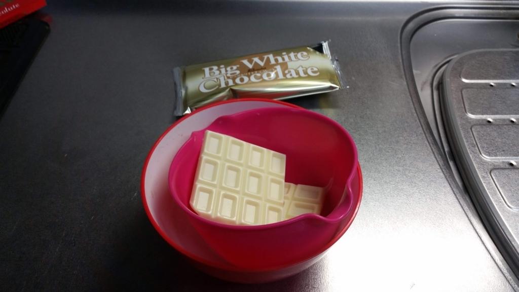 手作りチョコレートで節約