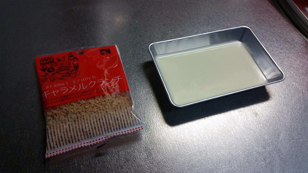 キャラメルクランチを使って手作りチョコ