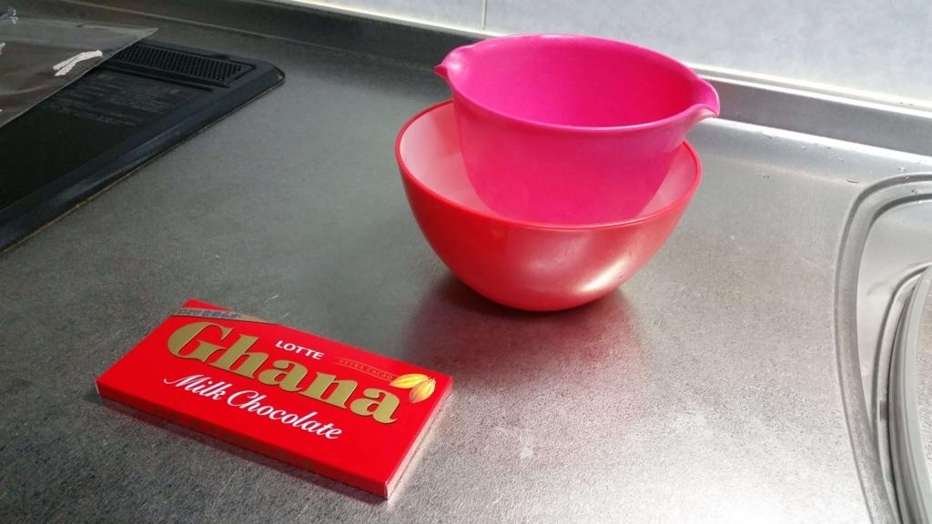 ガーナで節約手作りチョコ