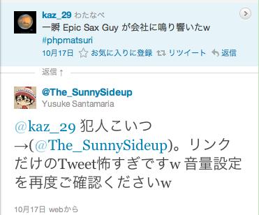 f:id:The_SunnySideup:20111019015727p:image:w360