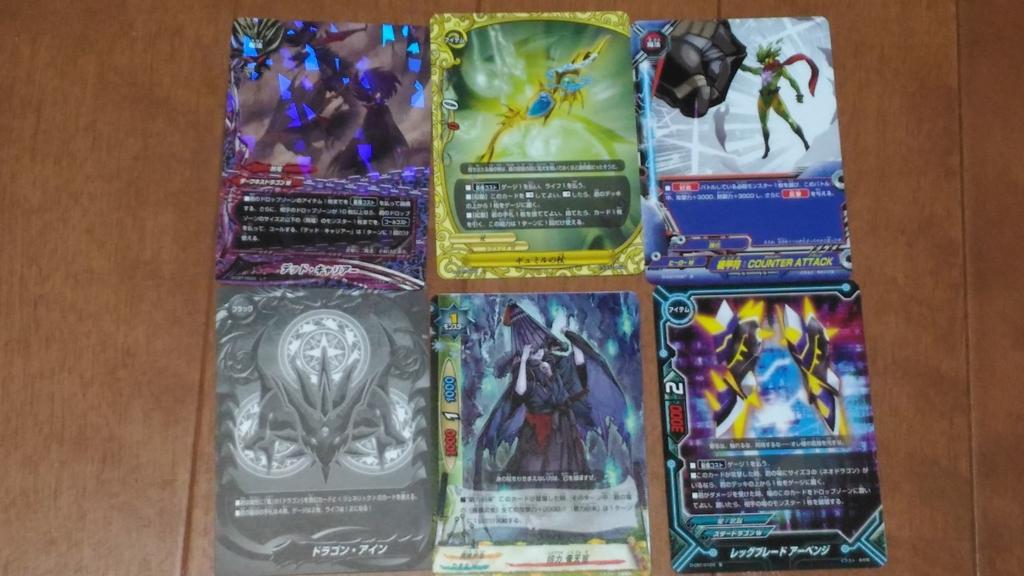 f:id:The_colorcaster_Yuuki:20170307152444j:plain