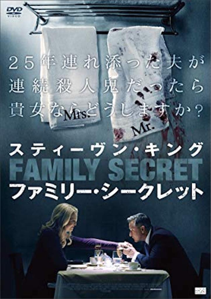 f:id:The_piano_Man:20191124002957j:image