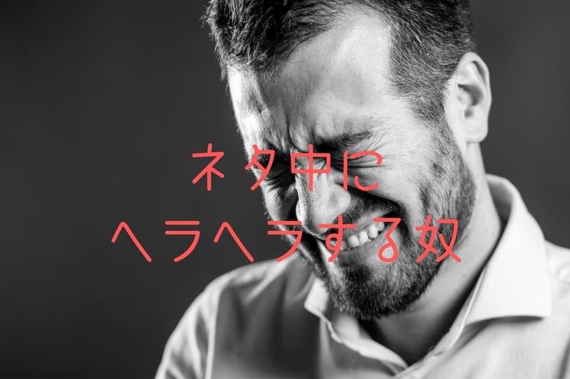 ジャルジャルのネタ(漫才、コント)