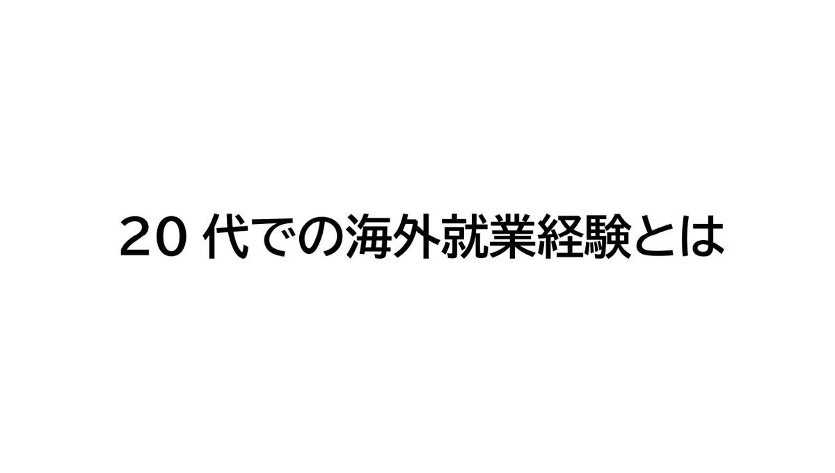 f:id:Theo-san:20210110115423j:plain