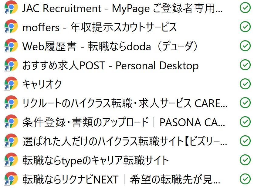 f:id:Theo-san:20210114142824j:plain