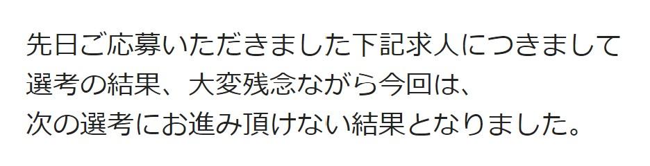 f:id:Theo-san:20210118143634j:plain