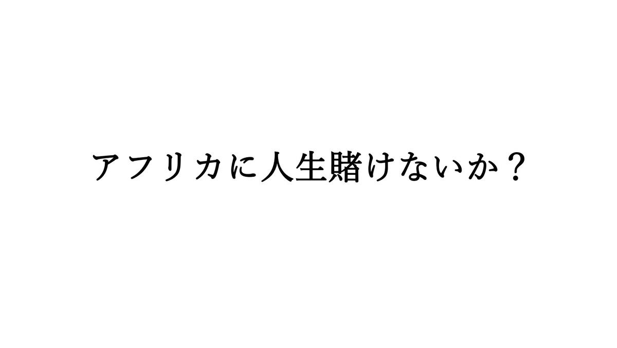 f:id:Theo-san:20210127145751j:plain