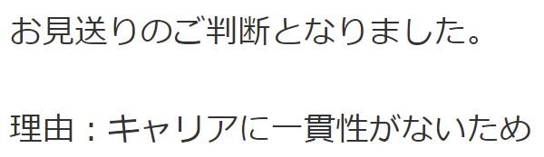 f:id:Theo-san:20210206075941j:plain