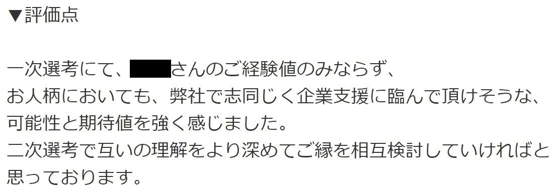 f:id:Theo-san:20210219131841j:plain